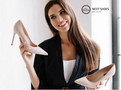 Как выбрать удобную обувь?