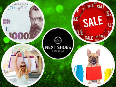 Сезонная распродажа обуви до 1299 грн.