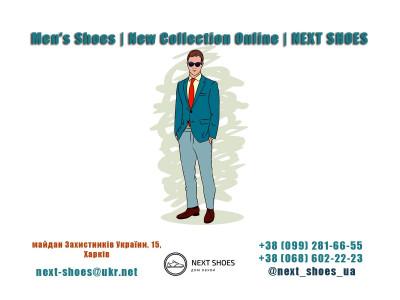 Новая коллекция мужской обуви Весна-Лето 2021 в NEXT SHOES