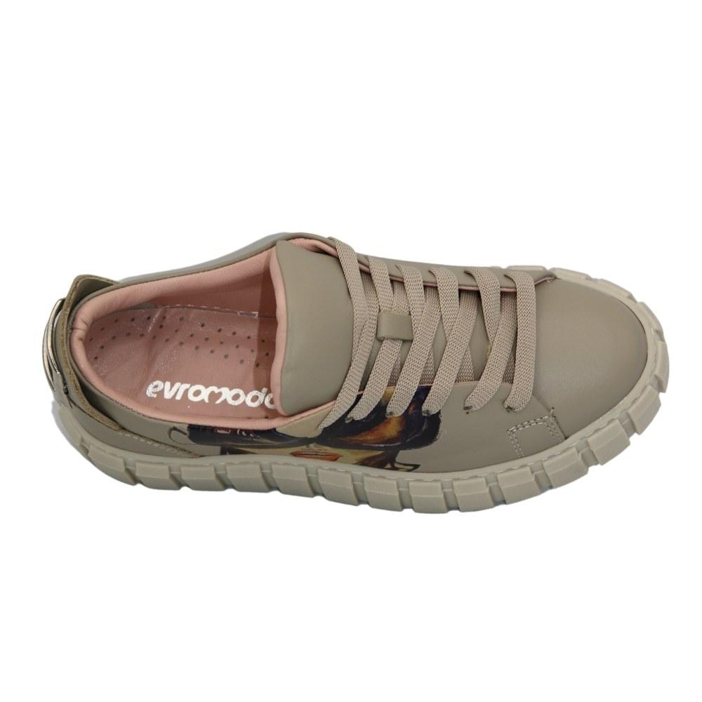 Женские бежевые кроссовки на тракторной подошве демисезонные NEXT SHOES (Турция) Натуральная кожа, арт 461-5018-msn модель 5100