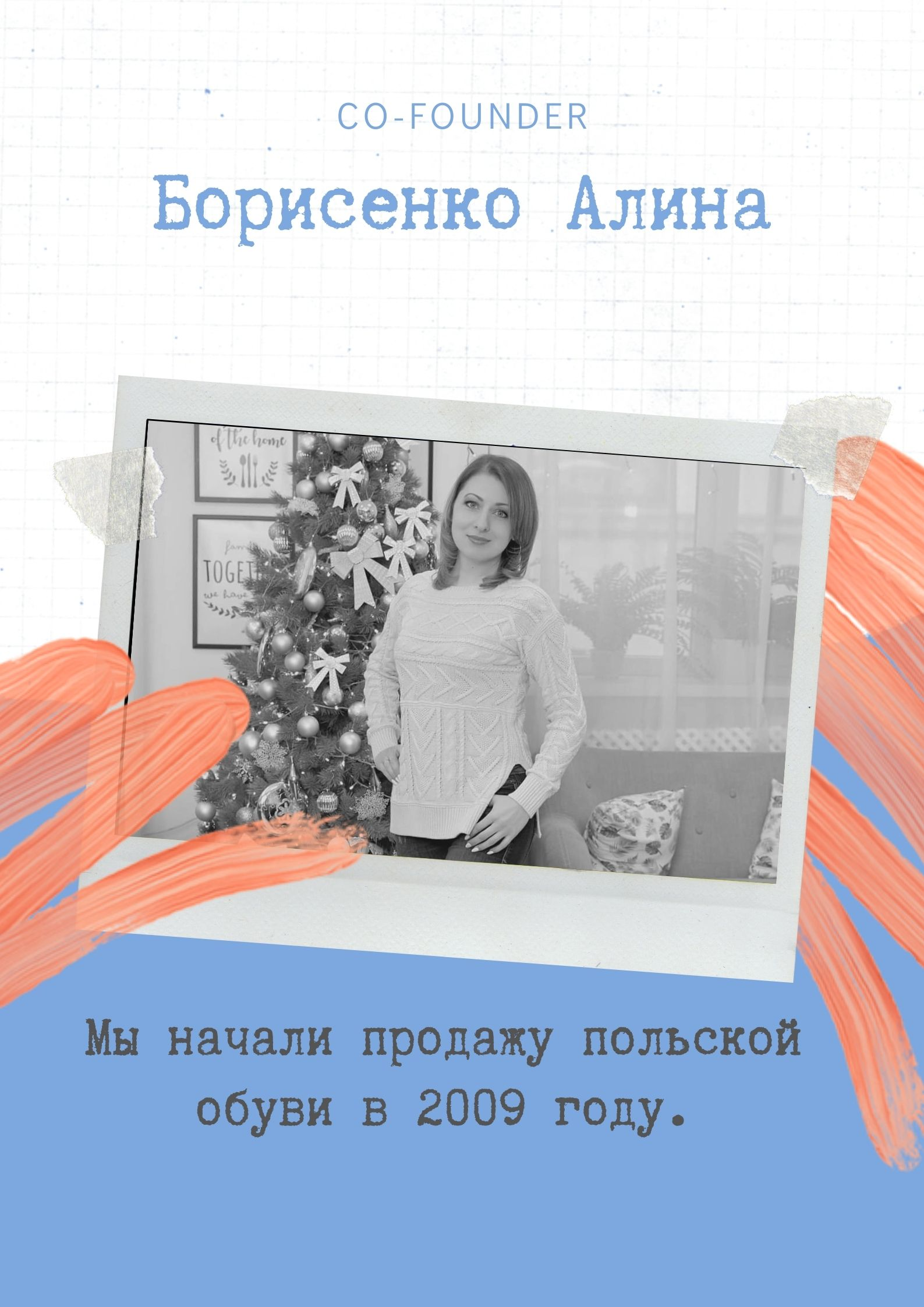 Борисенко Алина Борисовна