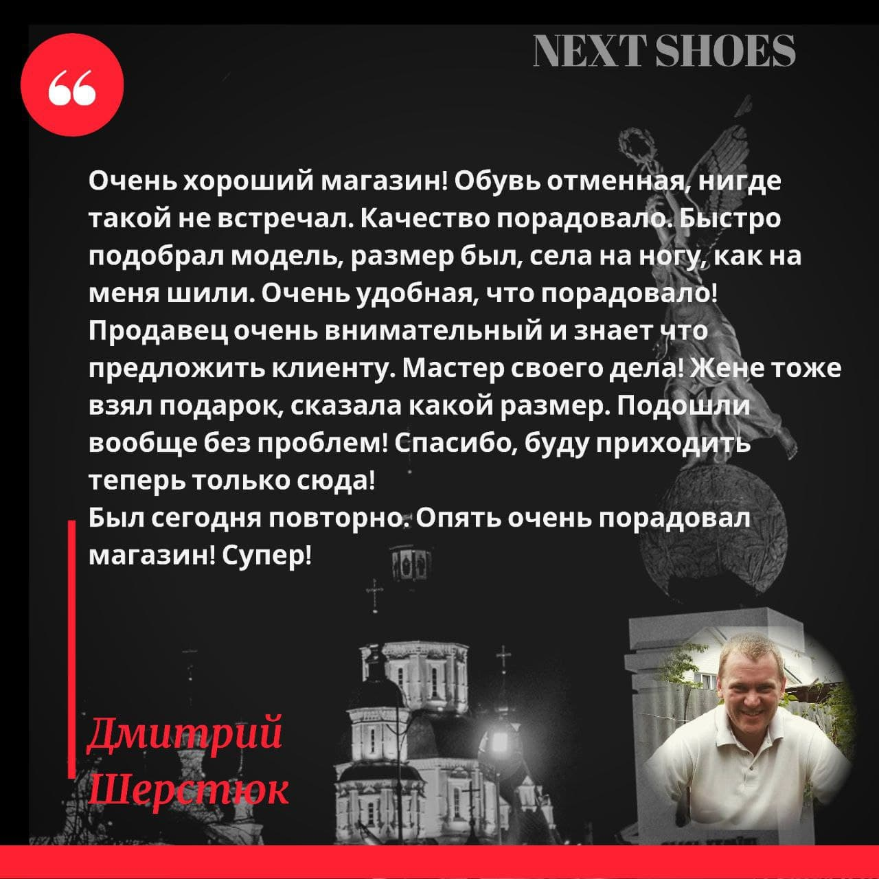 Отзывы об интернет-магазине мужской и женской обуви